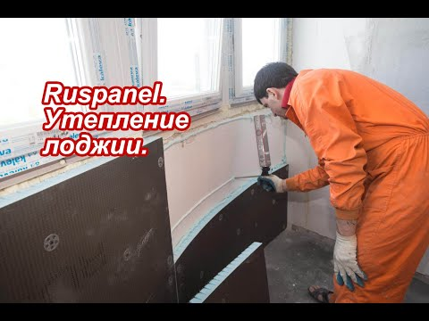 Ruspanel. утепление лоджии. - mp3 letoltese youtuberol - you.
