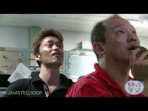 Chikyu TV Vol.3 DEEP HOT BIOSPHERE