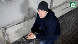 видео бетонные полы