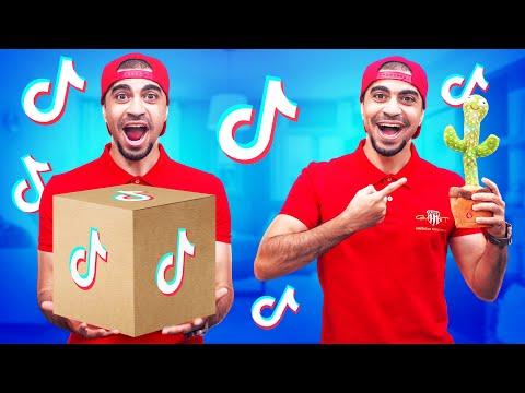 الصندوق العشوائي الغامض - الصبارة الراقصة اشهر ترند في تيك توك TIK TOK 😱🔥