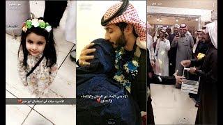 وصول ابو حور للديرة ... شاهد كيف تم استقباله في المطار   ❤️❤️