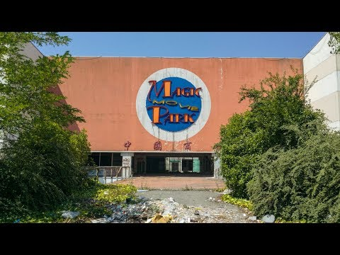 URBEX: 4. Magic Movie Park, Market Abbandonato E Cinema Bruciato