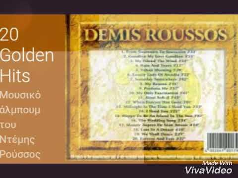 Demis Roussos - 20 GOLDEN HITS ( Rain and Tears )