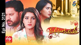 Manasu Mamata | 16th April 2021 | Full Episode No 3121 | ETV Telugu