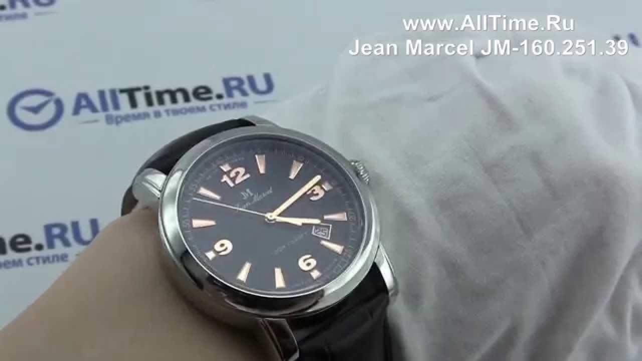 Наручные часы jean marcel jm купить часы наручные кварцевые