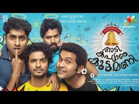 Adi Kapyare Kootamani Full Movie review | Aju Varghese, Namitha Pramod, Dhyan , Neeraj Madhav
