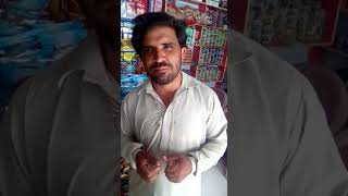 latest Funny video 2018 | Ramadan Specail video | Status Tube