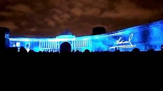 Световое шоу/Санкт-Петербург
