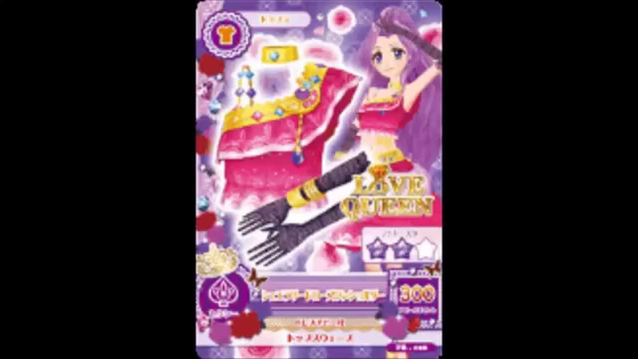 Aikatsu Love Queen Cards YouTube