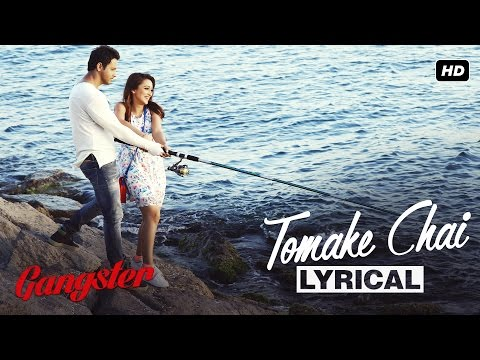 Tomake Chai Lyrical Video  Gangster  Yash  Mimi  Arijit Singh  2016