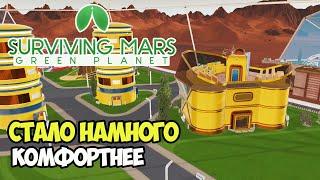 Образовательный купол и наука | Surviving Mars Green Planet #12
