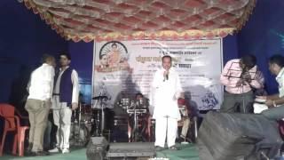 Bhim Song Rupchand Gaikwad