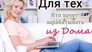 Workle даёт работу в интернете. Отзыв о Workle основателя компании Workle