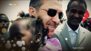 Niala'daki Türk Hastanesi - İşte Türk Yardımseverliği - Sağlık Elçileri - TRT Avaz