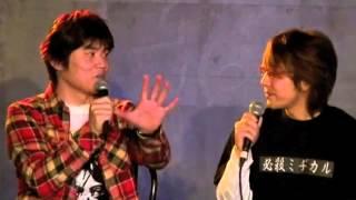 八戸ケーブルテレビで放送中の番組「必殺ミジカル」(進行:セーリング...
