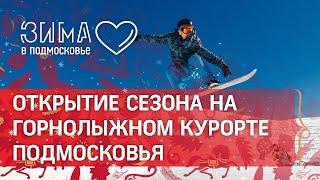 Баттл на сноубордах на горнолыжном курорте Сорочаны открылся сезон