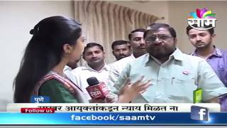 Raju Shety speaking to SaamTv on FRP rates to sugarcane farmers HQ