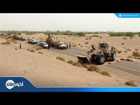 مقتل 4 من عناصر القاعدة في اليمن  - نشر قبل 10 ساعة