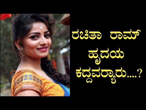 Kannada Actress Dimple Queen  Rachitha Ram in Comedy Talkies | colors Kannada
