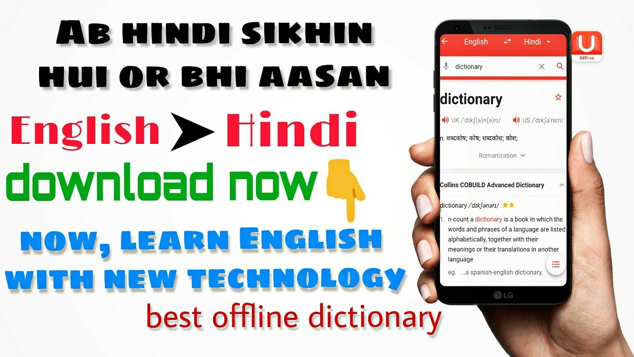 English To Italian Translator Google: How To Convert English Chat In Hindi, Best Offline