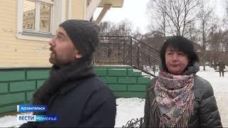 Отвечать придется за вывески на магазинах, кафе и ресторанах Архангельска