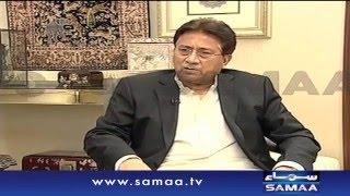 Pervez Musharraf ka India ko jawab - News Package - 14 Jan 2016
