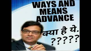 WMA- ways and means advance scheme-GA