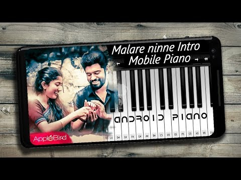 Malare Premam intro on mobile piano
