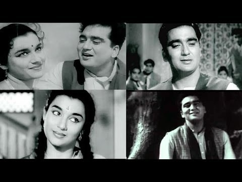Chhaya Hindi Movie | All Songs Collection | Sunil Dutt, Asha Parekh | Old is Gold