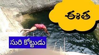 My village show swimming || swimming my village show || swimming pool || fun