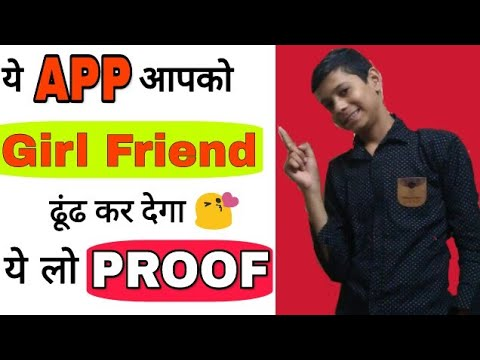 Online friend finder app
