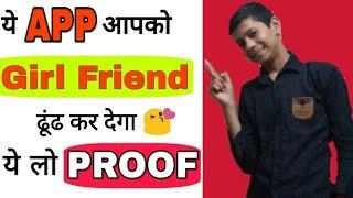 Andhra Free pradesh online chatting in