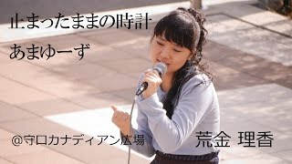 2016年10月29日京阪守口駅前で行われた「もりぐちのすとり~とらいぶ」...