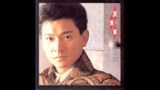 Andy Lau 6. 这一天总会再回来 (在夢裡 -- 愛的連線)1989
