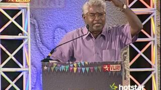Tamil New Year Special | Sirrappu Pattimandram