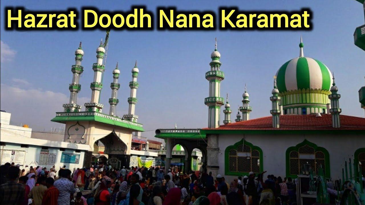 Hazrat Doodh Nana Karamat   Hazrat Syed Suleman Badshah Qadri   Laxmeshwar Dargah #shorts