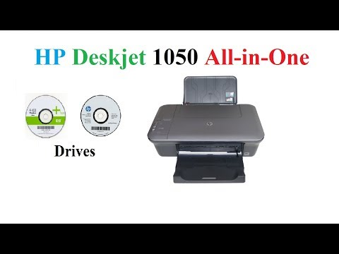 HP 1050 | Driver