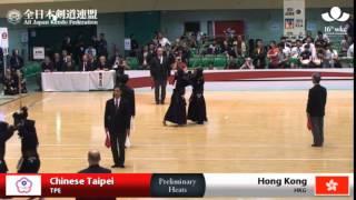 (TPE)Chinese Taipei (6)3 - 1(2) Hong Kong(HKG) - 16th World Kendo Championships - Women