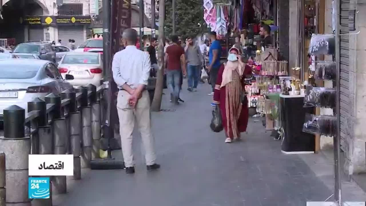 تفاقم أزمة البطالة في الأردن مع امتداد جائحة كورونا  - 18:59-2021 / 5 / 12