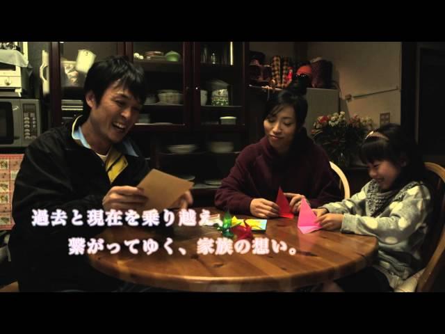 NMB48藤江れいなが主演!映画『いつかの、玄関たちと、』予告編