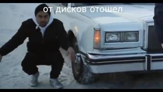 МАШИНА ИЗ КЛИПА СКР СКР (ФАРАОН)