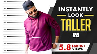 4 Style Hacks for Short Indian Men - How to Look Taller for Men in Hindi
