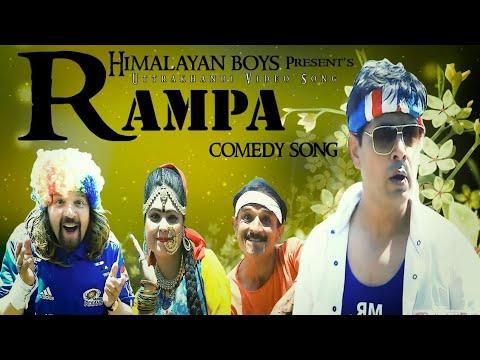 Latest 2018 Garhwali Song || RAMPA || Padmender Rawat & Namrata Rawat || Krishna Music|| Dop Sahab