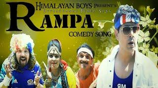 Latest 2018 Garhwali Song    RAMPA    Padmender Rawat & Namrata Rawat    Krishna Music   Dop Sahab
