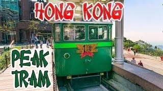 Peak Tram Hong Kong Descent down / Спуск на фуникулере с Пика Виктории. Гонконг
