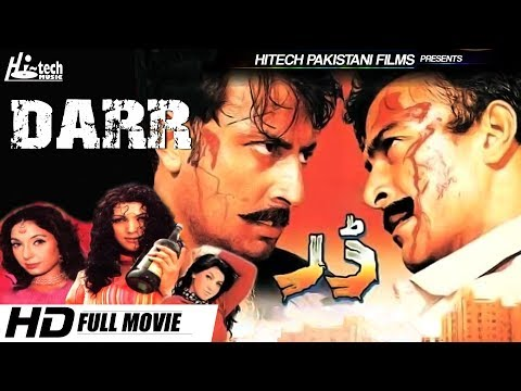 DARR (FULL MOVIE) - SHAN & BABAR ALI - OFFICIAL PAKISTANI MOVIE thumbnail