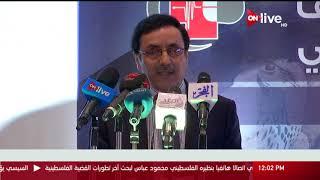 رئيس المنظمة العربية للتنمية: قطاع الصحة يواجه إشكاليات في عدة دول عربية