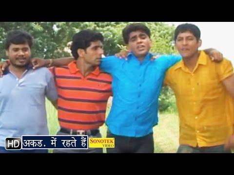 Akad Me Rahte Hain || अकड़ में रहते हैं || Akad || Uttar Kumar || Haryanvi Movies Songs