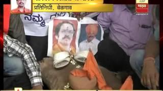 Belgaum : Kannad Rakshan Vedike Karykartas Enter in Yellur Village : Vilas Adhyapak Report 0208