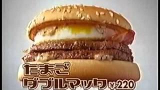 いろんなサウンドロゴ ~食品~ thumbnail